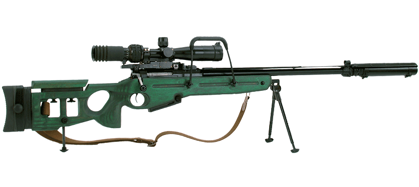 اسماء الاسلحة Battlefield sv982.png